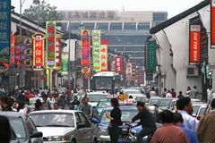 ciężki dżemu Shanghai ruch drogowy Zdjęcia Royalty Free