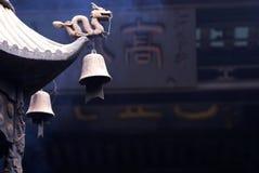 Ci del gongo de Bao, hefei, China Imagen de archivo