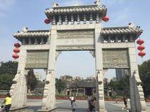 Ci Front Door di Chenjia Immagine Stock Libera da Diritti