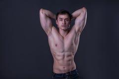 ciało człowieka s Zdjęcie Royalty Free