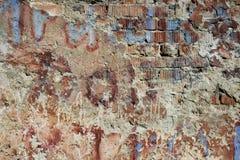 ściana Obrazy Royalty Free