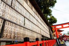 Ściana modlitwy Zdjęcia Stock