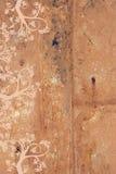 ściana textured Zdjęcia Stock