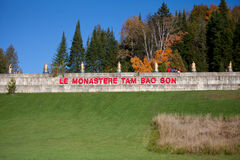 Ściana Wietnamski monaster Fotografia Stock