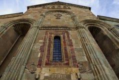 Ściany katedralny Svetitskhoveli Mtskheta Gruzja Zdjęcia Stock