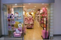 Ciao negozio di vestiti del gattino Fotografie Stock Libere da Diritti