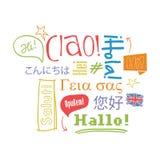 Ciao nelle lingue differenti Illustrazione di vettore Immagini Stock Libere da Diritti