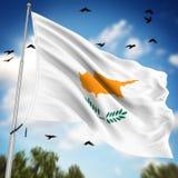 cibory flagę Obrazy Royalty Free