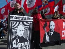 Cidadãos na demonstração política do primeiro de maio Imagens de Stock