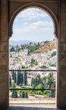 A cidade Alhambra na Espanha Foto de Stock Royalty Free