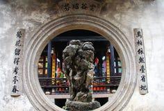 A cidade antiga chinesa de Shaoxing fotografia de stock