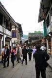 Cidade antiga da boca magnética de Chongqing foto de stock