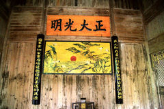 Cidade antiga de Fuliang na cidade de jingdezhen Fotografia de Stock