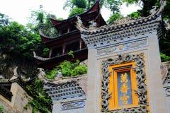 A cidade antiga de Zhenyuan é uma cidade famosa com uma história sobre de 2000 anos fotografia de stock