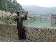 A cidade antiga de Zhenyuan para tomar o ábaco de bronze foto de stock