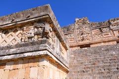 Cidade antiga do Maya de Uxmal XIV Imagem de Stock