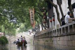 Cidade aquosa antiga Imagens de Stock