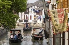 A cidade aquosa de Zhouzhuang imagens de stock