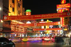 Cidade Banguecoque Tailândia que de China a maioria de atração popular ao visitado Fotos de Stock