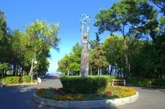 Cidade Bulgária de Tsarevo do jardim do beira-mar Fotos de Stock