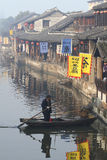 A cidade chinesa da água - Xitang 6 Imagem de Stock