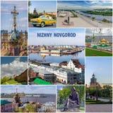 Cidade da colagem de Nizhny Novgorod Imagens de Stock Royalty Free