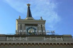 Cidade da estação que constrói à estação de trem principal Fotografia de Stock Royalty Free