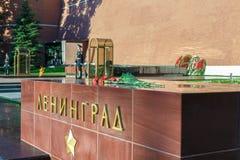 Cidade da glória militar Cidade do herói de Leninegrado Destino popular do turista perto das paredes do Kremlin de Moscou Fotos de Stock