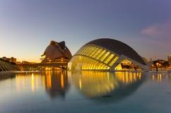 Cidade das artes e das ciências Imagem de Stock Royalty Free