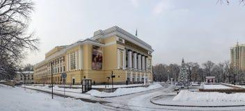 Cidade de Almaty Fotografia de Stock