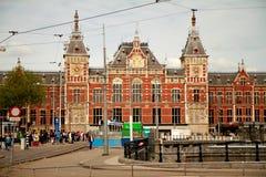 Cidade de Amsterdão Fotografia de Stock