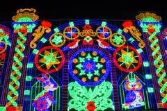 Cidade de Banguecoque da luz Fotos de Stock