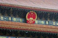 Cidade de Beijing Fobidden fotografia de stock royalty free