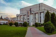 Cidade de Belgorod Imagem de Stock