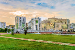 Cidade de Belgorod, Rússia Fotografia de Stock Royalty Free