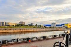 Cidade de Belgorod, Rússia Imagens de Stock Royalty Free