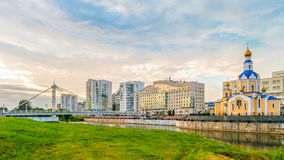 Cidade de Belgorod, Rússia Foto de Stock Royalty Free
