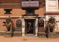 A cidade de Bhaktapur, Nepal Fotografia de Stock Royalty Free
