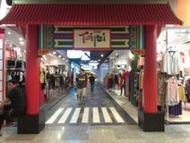 Cidade de China Imagens de Stock