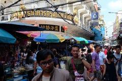 Cidade de China Fotos de Stock Royalty Free
