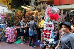 Cidade de China Imagem de Stock Royalty Free