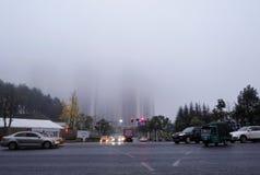 Cidade de Guiyang no dia nevoento foto de stock royalty free