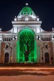 Cidade de Kazan, Rússia imagens de stock royalty free