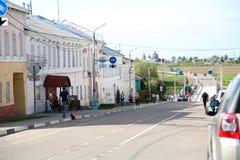 A cidade de Kolomna Rua de Zaitsev Rússia Fotos de Stock