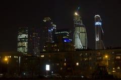 Cidade de Moscou da paisagem, Moscou, Rússia Fotografia de Stock Royalty Free