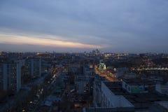 Cidade de Moscou da paisagem, Moscou, Rússia Fotos de Stock