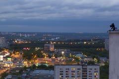 Cidade de Moscou da paisagem, Moscou, Rússia Fotografia de Stock