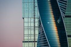 Cidade de Moscou na elevação do sol Imagem de Stock Royalty Free