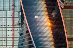 Cidade de Moscou na elevação do sol Imagens de Stock