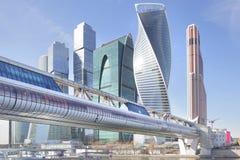 Cidade de Moscovo imagem de stock